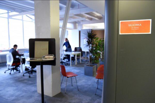 Lattelecom birojs (1)