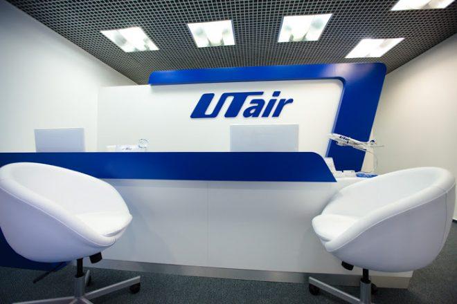 Utair_05